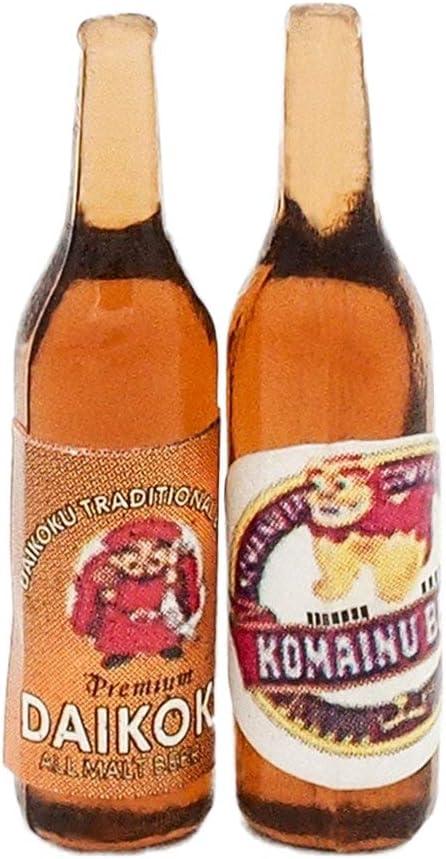 Odoria 1/12 Miniatura 2PZ Cerveza de Botellas Marrón Cocina Accesorio para Casa de Muñecas