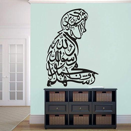 pegatinas de pared tortugas ninja Números musulmanes árabes ...