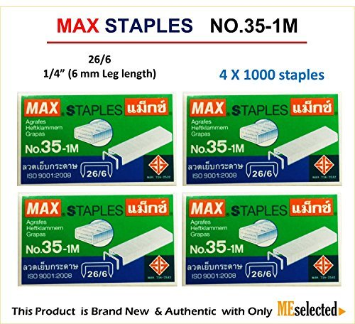 [MAX No.35-1M Flat Clinch Staples (26/6) for Office Stapler - 4 Boxes (4,000-Staples)] (One Utility Bucket Combo)