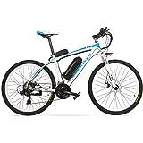 VTSP T8 ホワイト×ブルー17×26インチ マウンテンバイク アルミフレーム電動自転車シマノ21段変速