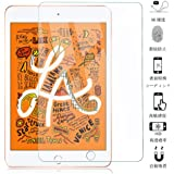 iPad Mini 5 ガラスフィルム Vikisda iPad Mini 2019 強化ガラスフィルム iPad Mini 5 2019 ガラスフィルム 国産ガラス素材 液晶保護フィルム高透過率 耐指紋 撥油性 気泡レス飛散防止 表面硬度9H 超薄0.3mm 2.5D ウンドエッジ加工 iPad Mini5(第五世代) 専用