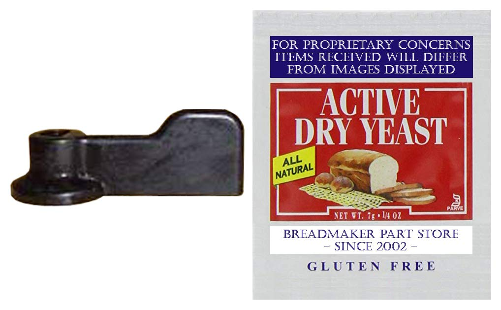 New Kneading Paddle Fits Chefmate Bakery Oven Model # HB-12W Vertical 1-Lb Loaf Automatic Breadmaker HB12W Bread Maker Machine Replacement Piece Part Dough Mixing Blade HB-12-W [Kneader/Yeast Bundle]
