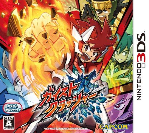 Free Gaist Crusher Regular Edition for Nintendo 3DS Japanese Version Only