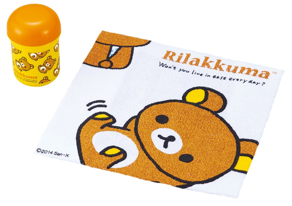 Rilakkuma (NO.3) towel set OC-1