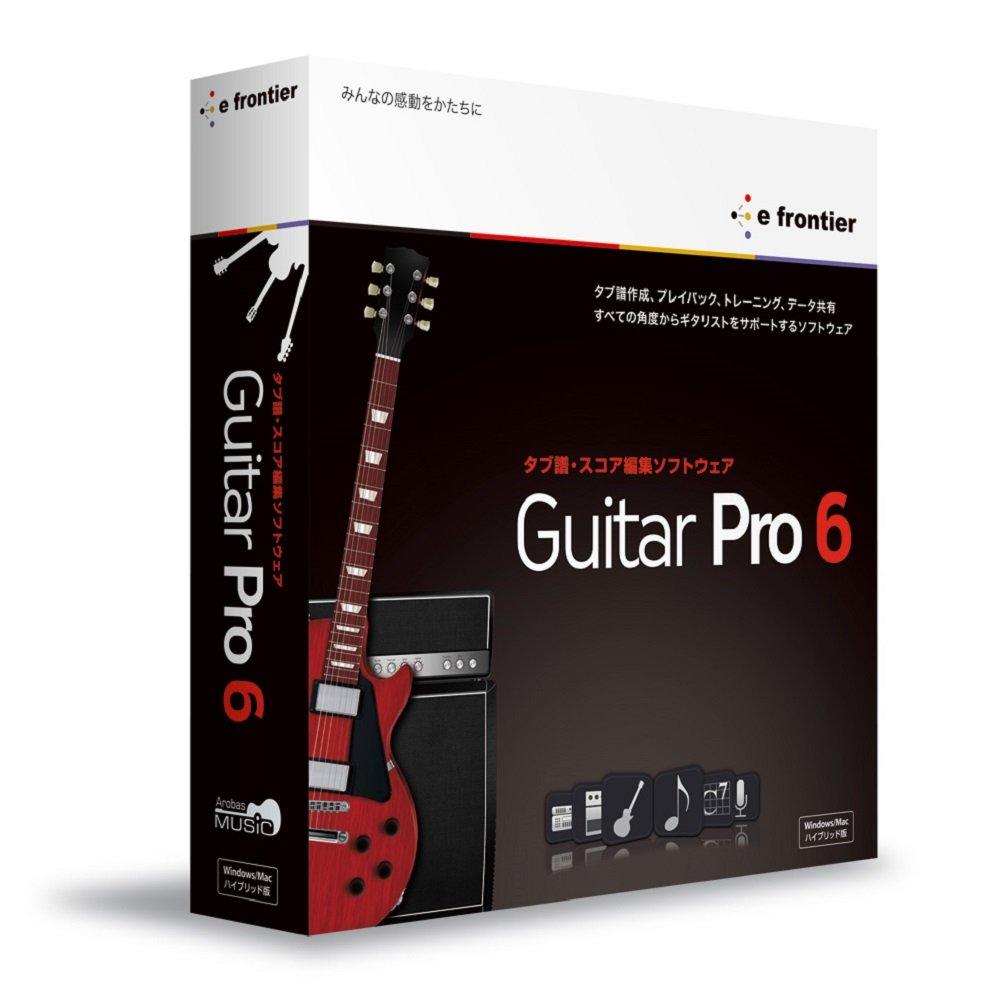 Arobas Music Guitar Pro 6 B003L9HTSI Parent