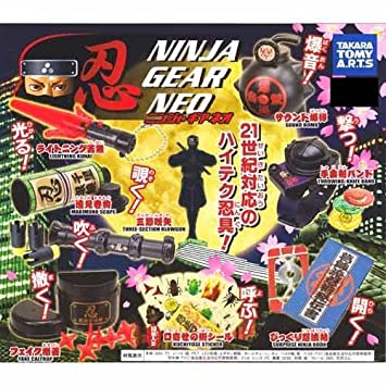 Amazon.com: Capsule NINJA GEAR NEO ninja gear neo all eight ...