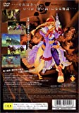 Wild Arms Advanced 3rd [Japan Import]