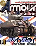 Armour Modelling (アーマーモデリング) 2007年 01月号 [雑誌]