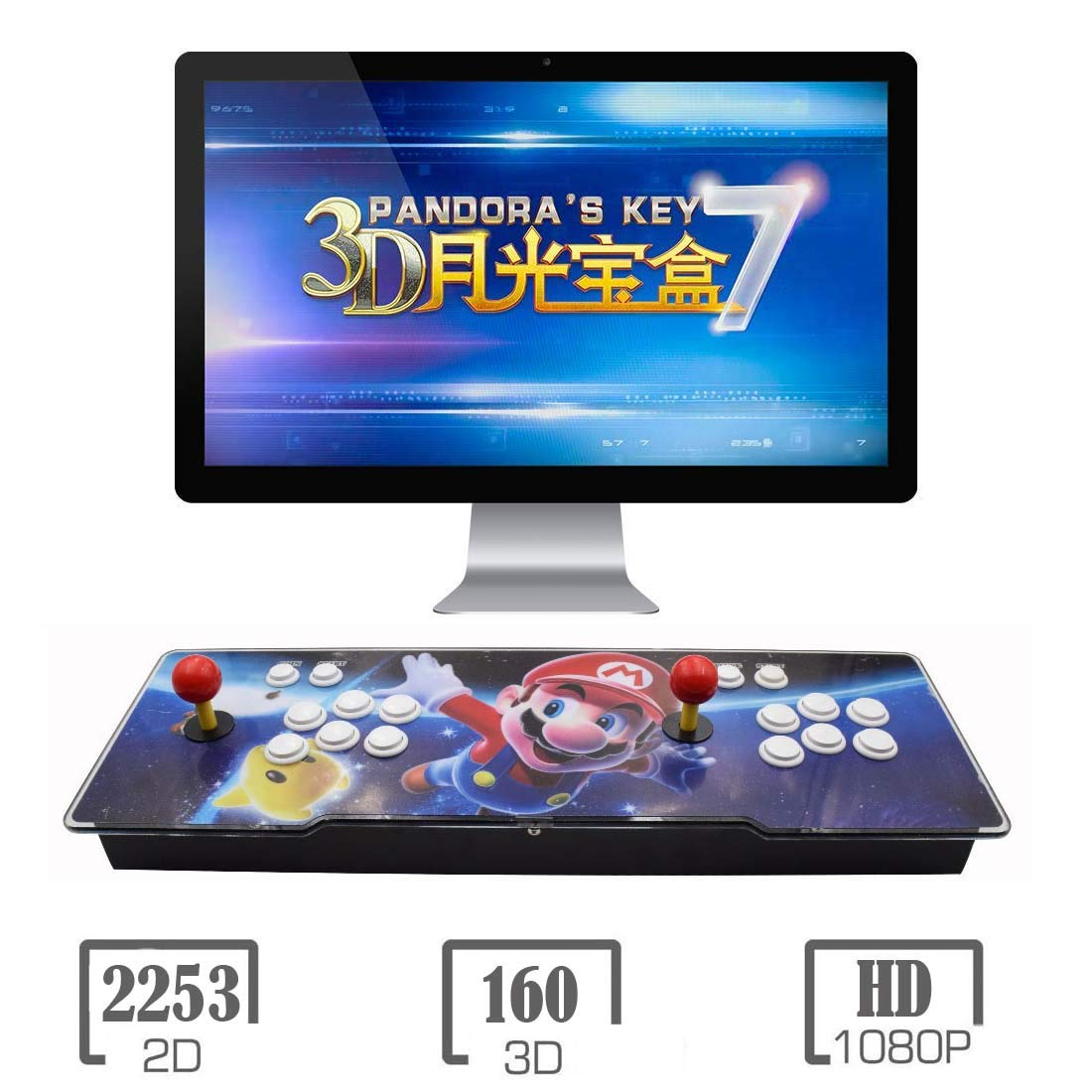 3D Pandora Key 7 Arcade Game Console | 2413 Retro HD Games | Support 3D Games | Add More Games | Support 4 Players | Full HD (1920x1080) Video | 2 Player Game Controls | HDMI/VGA/USB/AUX Audio Output