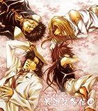 Vol. 2-Saiyuki Gaiden