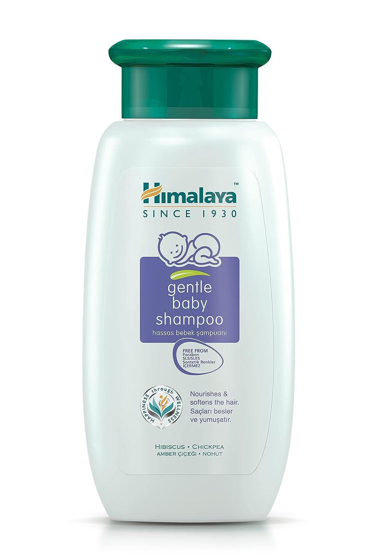 Himalaya best Baby Shampoo