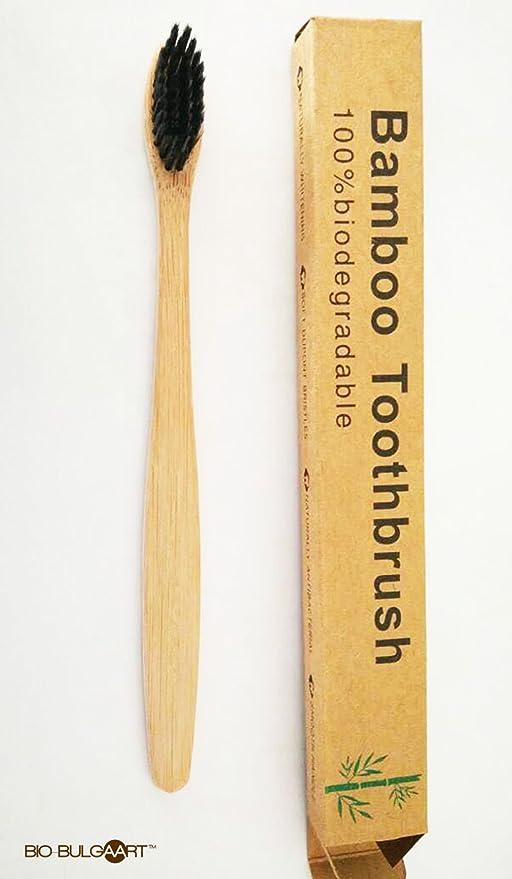 Cepillo de dientes de bambú de la marca Kuker. Cerdas de carbón de calidad superior