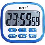 汉时钟表 电子倒计时器TIMER 厨房定时器提醒器闹钟 HT43