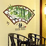 YUMULINN wallpaper stickers Wallpapers murals Living room study sofa background wall decoration wallpaper self-adhesive waterproof stickers fan-shaped bamboo box wall stickers Chinese style, 50X70CM