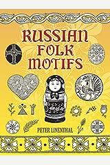 Russian Folk Motifs (Dover Pictorial Archive) Paperback