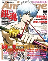 Animage(アニメージュ) 2017年 07 月号