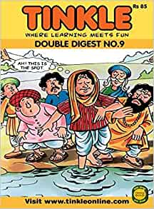 tinkle double digest free download pdf