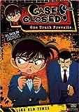 Case Closed - Like Old Times (Season 4 Vol. 3)