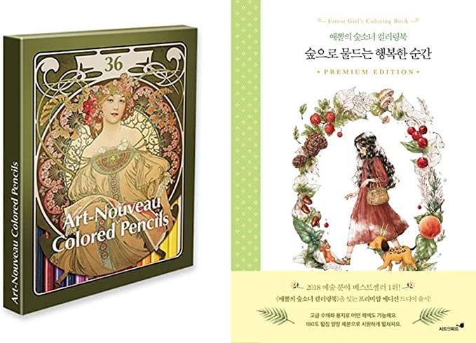 - Amazon.com: Art-Nouveau Colored Pencils 36 Colors + Forest Girl's Coloring  Book Vol.2 Premium Edition By Aeppol Art Sets