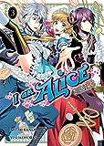 I Am Alice: Body Swap in Wonderland Vol. 3 by Ayumi Kanou (2015-02-10)