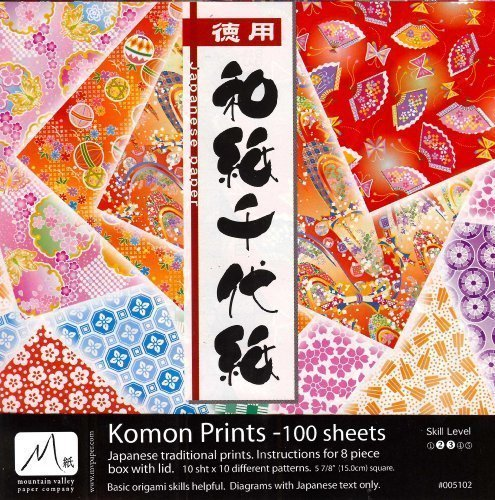 Komon Washi Chiyogami 10 Print - 6 in (15 cm) 100 sheets