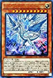 遊戯王OCG ディープアイズ・ホワイト・ドラゴン KCウルトラレア MVP1-JP005-KC+UR