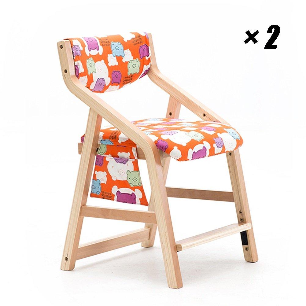 椅子を持ち上げることができます子供の学習椅子ソリッドウッドキッチンシート、学生、研究、ラウンジ、カフェ、オフィス48×51×71cm (色 : 木の色, サイズ さいず : Set of 2) B07F2HTW36 Set of 2|木の色 木の色 Set of 2