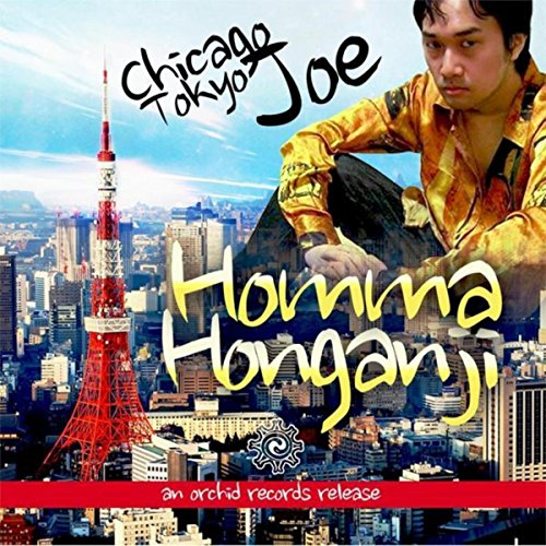 Land of acid acid house by homma honganji on amazon for Acid house soundtrack