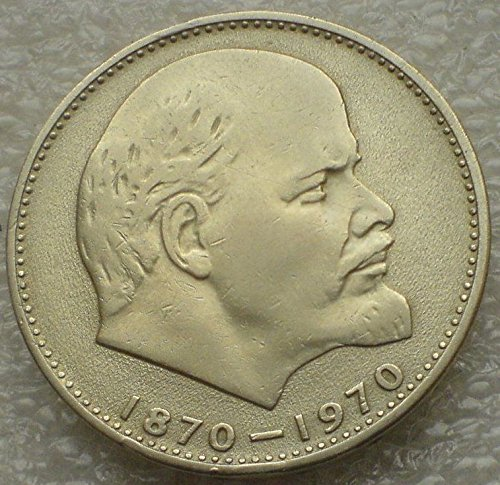 1970 RU 1 Ruble 100th Anniversary of V I Lenin's Birth Bolshevik Communist Socialist Revolution CCCP Coin 31mm Very Good