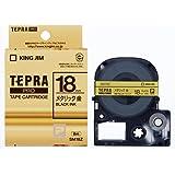 キングジム テープカートリッジ テプラPRO 18mm SM18Z メタリック 金