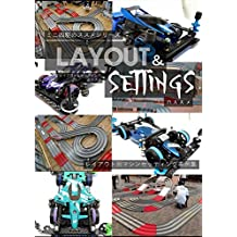 LAYOUT and SETTINGS Mini4wd Mini 4wd no susume (Japanese Edition)