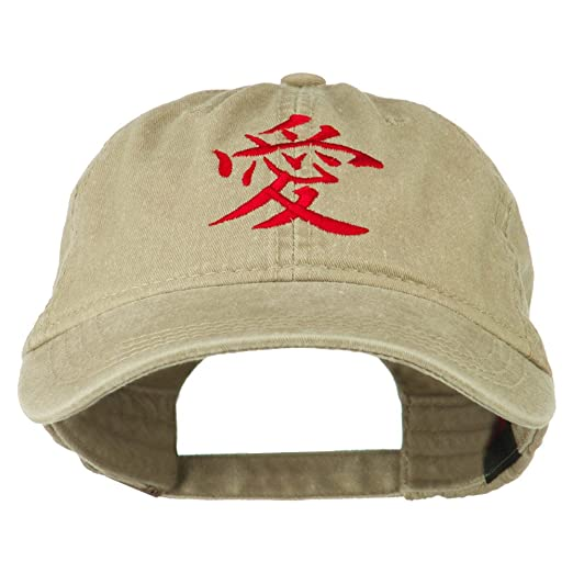 62523995194d3 Chinese Symbol for Love Embroidered Washed Cap - Khaki OSFM at ...