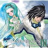 テイルズ・オブ・ハーツ ドラマCD Vol.3 緋色の髪の魔王