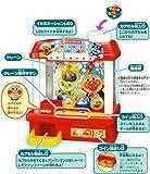 Anpanman Wakuwaku Crane Game [Japan Import]