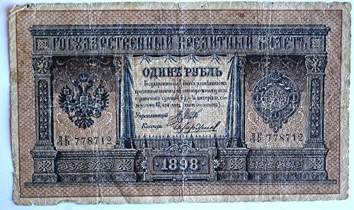 Banknote Collection - 9