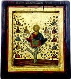 Tree of Life Byzantine Style Greek Icon ...