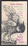 Vladimir Dudintsev: A New Year's Tale 1st pb ed 1960 Jim McMullan cover