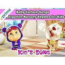Clip: Baby Cartoon Songs - Kindergarten Nursery Rhymes for Kids
