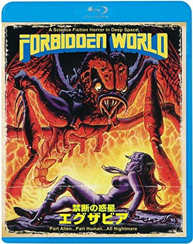 Forbidden Planet eguzabia HD New Master Edition [Blu-ray]
