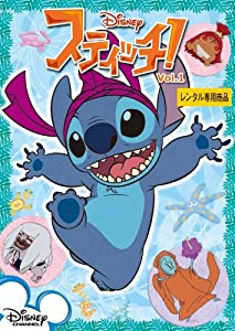 Lilo & Stitch: The Series 11 x 17 TV Poster - Japanese Style C