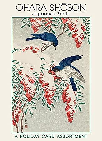 Ohara shosun 20 japanese christmas cards amazon office products ohara shosun 20 japanese christmas cards m4hsunfo