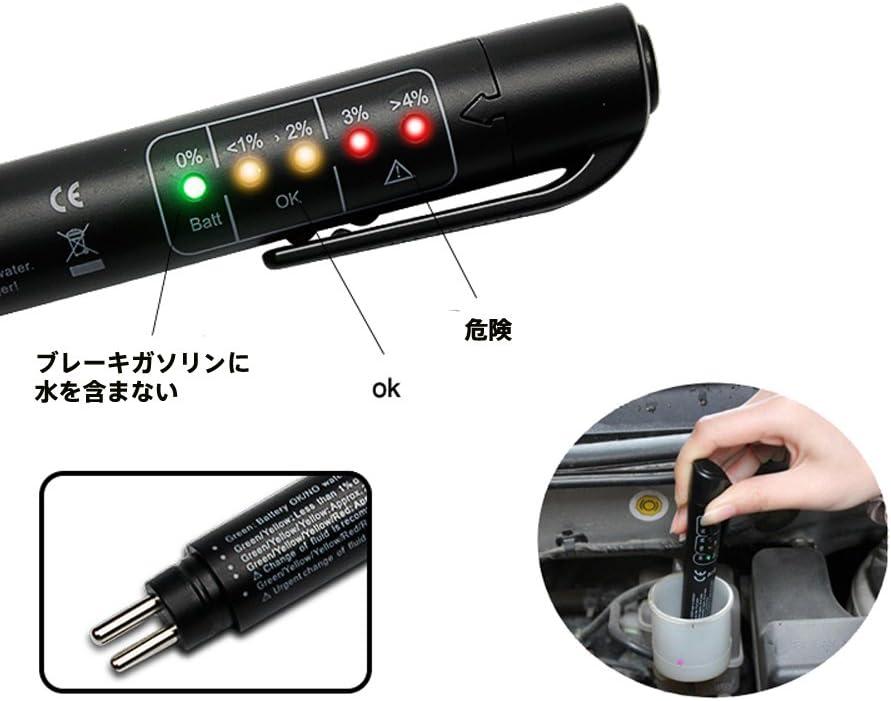 Amazon Com Vigorwork Precision Quality Control Universal Brake Fluid Tester Oil Brake Fluid Digital Tester Test Pen Auto Vehicle Automotive Test Tool Automotive