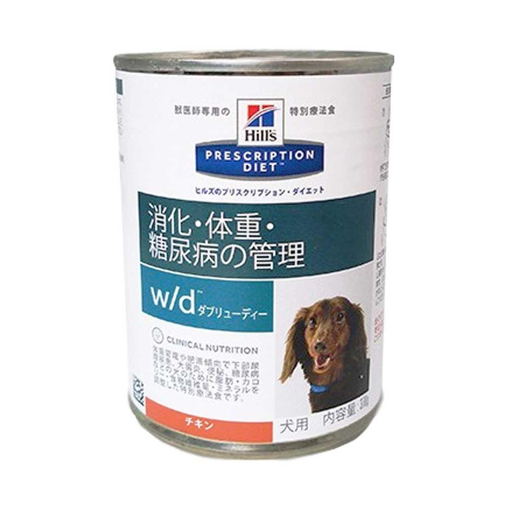 【3ケースセット】ヒルズ 犬用 w/d 缶 370g×12 B06VW4YPNF