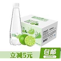 天地精华青柠味苏打水410ml*15瓶*1箱