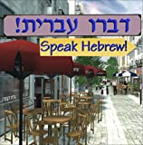 Speak Hebrew! (Jewel Case) [Old Version]