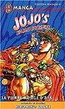 Jojo's bizarre adventure, tome 7 par Araki