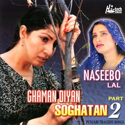 Rusya Na Kar Soniya Song Download: Ishtehari Gujar By Naseebo Lal On