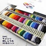 DMC Floss Assortments & Tins