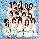 Kokuhaku by Idoling!!! (2008-07-16)