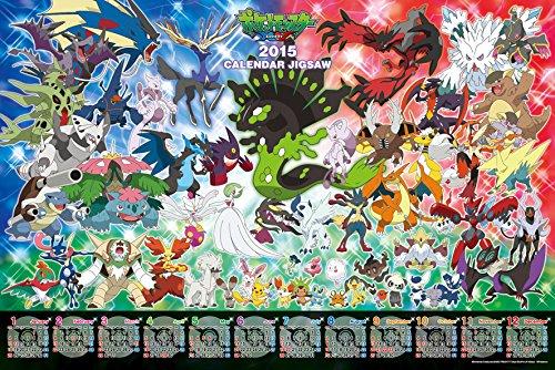500-Pedazo-grande-de-Pokemon-XY-2015-Jigsaw-ano-calendario-50x75cm